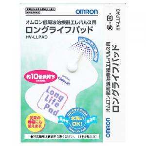 オムロン 低周波治療器エレパルス用 ロングライフパッド 1組2枚入 ladydrugheartshop
