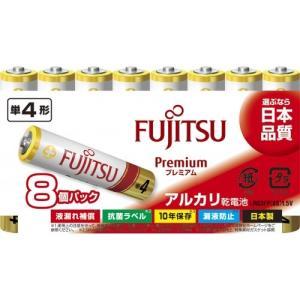 FUJITSU Premium-単4 LR03FP(8S) 8個 ladydrugheartshop
