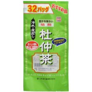 山本漢方 焙煎杜仲茶 冷水煮だし用 (8g×32包)|ladydrugheartshop