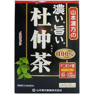 山本漢方 濃い旨い 杜仲茶 100% (4g×20袋)|ladydrugheartshop