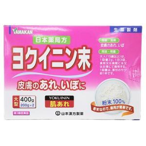 本品は生薬のみからなる散剤です。いぼ、皮膚のあれに効果があります。粉末なので、服用も簡単です。