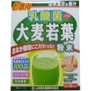 山本漢方 乳酸菌大麦若葉粉末100% お徳用 (4g×30包)|ladydrugheartshop