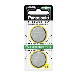 パナソニック コイン型リチウム電池 CR203...の関連商品7