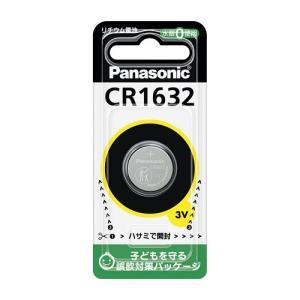 パナソニック コイン型リチウム電池 CR1632の商品画像