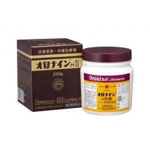 【第2類医薬品】オロナインH軟膏 250g