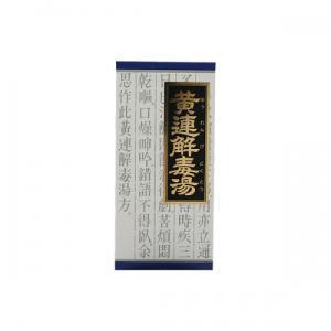 第2類医薬品 クラシエ 漢方黄連解毒湯 45包の商品画像|ナビ