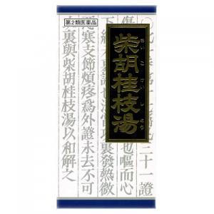 【第2類医薬品】クラシエ 漢方 柴胡桂枝湯エキス 顆粒 45包