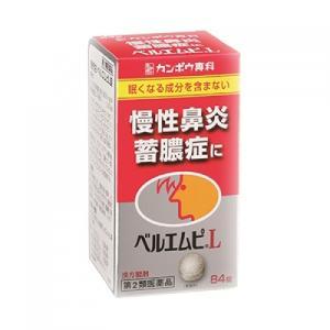 慢性鼻炎,蓄膿症などに効果があります。