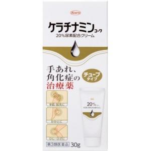 【第3類医薬品】ケラチナミンコーワ20% 尿素配合クリーム 30g