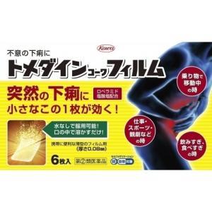 【第(2)類医薬品】トメダインコーワフィルム 6枚【セルフメディケーション税制対象】