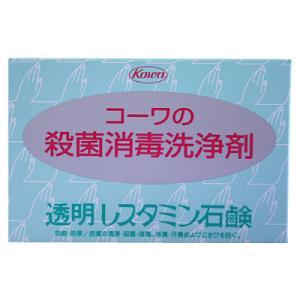 【医薬部外品】透明レスタミン石鹸 80g|ladydrugheartshop