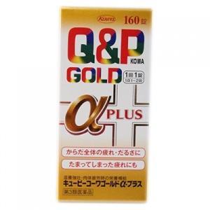 【第3類医薬品】キューピーコーワ ゴールドαプラス 160錠...
