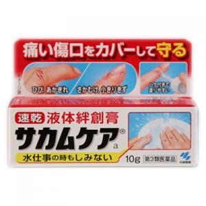 【第3類医薬品】小林製薬 サカムケア 10g(使...の商品画像