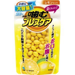噛むブレスケア パウチ レモンミント 100粒|ladydrugheartshop