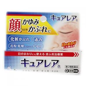 【第2類医薬品】キュアレアa 8g【セルフメディケーション税制対象】