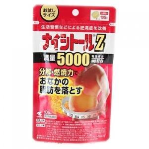 【第2類医薬品】ナイシトールZ 105錠パウチ|ladydrugheartshop