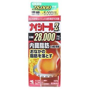 【第2類医薬品】 小林製薬 ナイシトールZ a 420錠|ladydrugheartshop