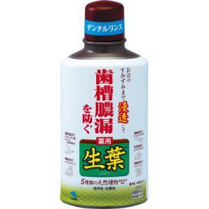 【医薬部外品】薬用 生葉液 330ml