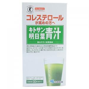 小林製薬 キトサン明日葉青汁 30袋の商品画像