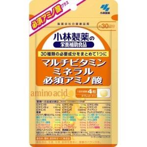 小林製薬 マルチビタミンミネラル必須アミノ酸 120粒