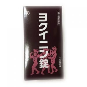 【第3類医薬品】ヨクイニン錠シンワ錠 1000錠