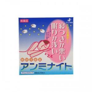 【第(2)類医薬品】アンミナイト (30ml×3)
