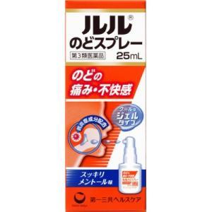 【第3類医薬品】第ルルのどスプレー 25ml...