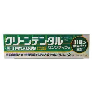 【医薬部外品】クリーンデンタル センシティブa 100g