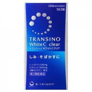 【第3類医薬品】トランシーノ ホワイトCクリア 240錠|ladydrugheartshop