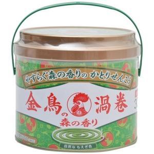 安全性に配慮したピレスロイド系殺虫成分の蚊取り線香です。やすらぐ森の香りが漂い、やさしい使い心地で煙...