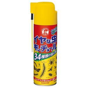 【防除用医薬部外品】金鳥 いやな虫キンチョール 450ml|ladydrugheartshop