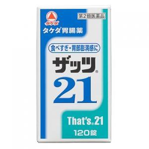 【第2類医薬品】タケダ 胃腸薬 ザッツ21 120錠...