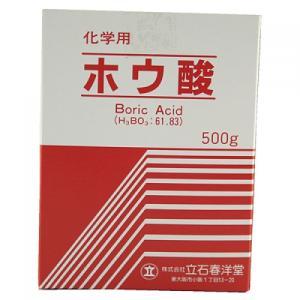 化学用)ホウ酸 500g|ladydrugheartshop