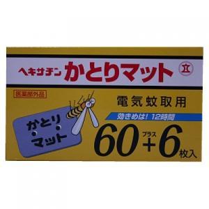 【医薬部外品】ヘキサチン かとりマット 66枚入の画像