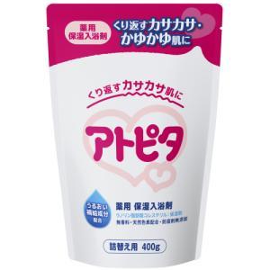 アトピタ薬用入浴剤詰替用400g