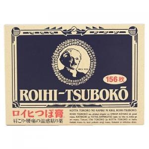 【第3類医薬品】ロイヒつぼ膏156枚 RT156の商品画像