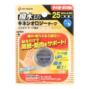 バトルウィン セラポアテープ 指用 撥水(25mm×4.5m)|ladydrugheartshop