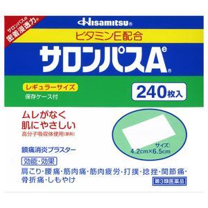 【第3類医薬品】サロンパスAe 240枚...