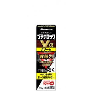 【第(2)類医薬品】ブテナロックVαクリーム 15g【セルフメディケーション税制対象】