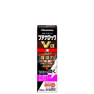 【第(2)類医薬品】ブテナロックVα液 15ml【セルフメディケーション税制対象】