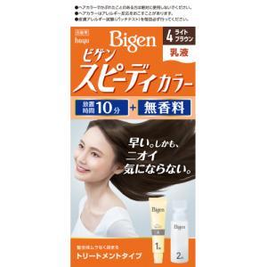 【医薬部外品】ビゲン スピィーディカラー 乳液 4(ライトブラウン)|ladydrugheartshop