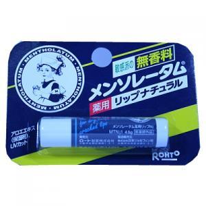保湿成分アロエエキス配合、唇の表面をおおって乾燥して冷たい空気から唇を守り、荒れ・乾燥を防ぐ薬用リッ...