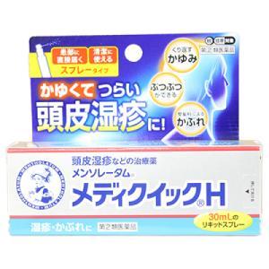 【第(2)類医薬品】メンソレータムメディクイックH 30ml...