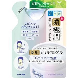 【医薬部外品】肌ラボ 極潤 美白パーフェクトゲル つめかえ用 80g