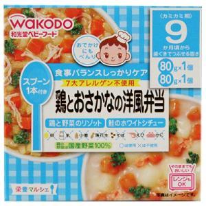 「鶏と野菜のリゾット」と「鮭のホワイトシチュー」の詰め合わせです。 7大アレルゲン不使用です。