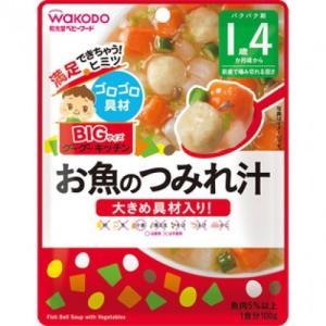 やわらかい白身魚だんごを、野菜と一緒にかつお昆布だしのきいたスープで煮込みました。