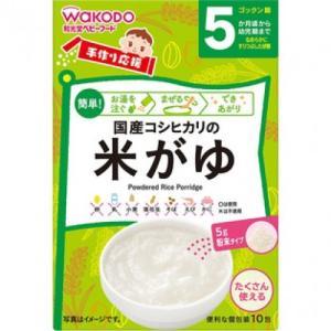 和光堂 手作り応援 国産コシヒカリの米がゆ (5.0g×10)