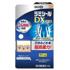 【第(2)類医薬品】ラミシールDX 10g【セルフメディケーション税制対象】