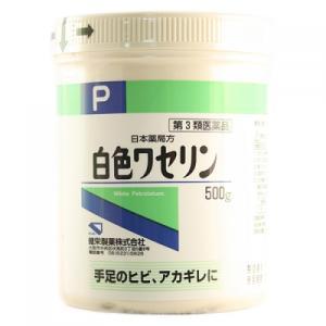 【第3類医薬品】ケンエー 白色ワセリンP 500g