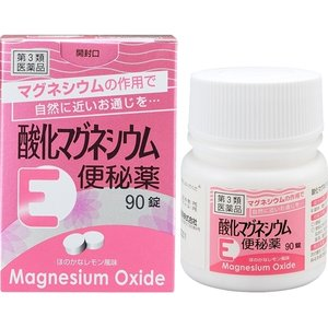 第3類医薬品 酸化マグネシウムE 便秘薬 90錠の商品画像|ナビ